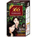 566 - 美色護髮染髮霜- 4 栗黑色-1入