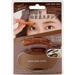 MYHUO Makeup Collection - KISS 眉毛印章2.0升級版- KBS13J 淺棕平眉-4g