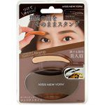 MYHUO Makeup Collection - KISS 眉毛印章2.0升級版- KBS15J深棕平眉-4g
