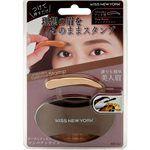 MYHUO Makeup Collection - KISS 眉毛印章2.0升級版- KBS16J深棕自然挑眉-4g