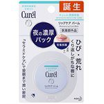 Curel - 潤浸保濕密集修護唇膜-4.2g
