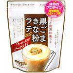 Japanese snacks - 味源 黑芝麻黃豆粉拿鐵沖泡飲-220g