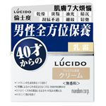 MYHUO Skincare Collection - 倫士度 男性全方位保養乳霜-50g