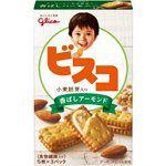 glico - 小麥杏仁夾心餅乾-67.2g