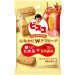 glico - 水果優格夾心餅乾 蜂蜜蘋果-45.4g