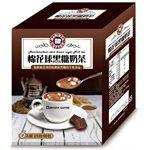 MyHuo Recommended Snacks - 西雅圖 棉花球黑糖奶茶-6入