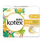 Kotex - 暖心香氛梔子花衛生棉日用超薄- 23cm-11片