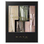 KATE - 懷舊摩登眼影盒- GN-1-3.3g