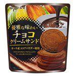 Japanese snacks - 七尾 迦納巧克力法蘭酥-68g