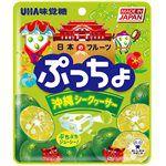 UHA - 普超軟糖-沖繩產果汁-50g