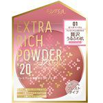 Japan buyer_makeup - excel 美容液蜜粉餅- 01啞光明亮色-10g
