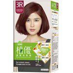 Maywufa - 植優護髮染髮霜- 3R 香檳玫瑰棕-40g+40g