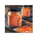 暖暖純手作 - 研磨薑黃粉-30g