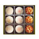 ChenYunPaoChuan - 【新年禮盒】臻饌禮盒(預計1/6 陸續出貨)-9入