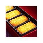 MyHuo Recommended Snacks - 【新年禮盒】晶華酒店 鳳梨澄沙奶黃禮盒(預計1/6陸續出貨)-8入