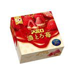 Meiji - 大粒阿波羅草莓夾餡白巧克力-44g