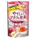 Japan buyer - Tea Boutique零咖啡因三角錫蘭紅茶包- 蘋果-10入