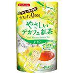 Japan buyer - Tea Boutique零咖啡因三角錫蘭紅茶包- 檸檬-10入