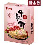 HSIN TUNG YANG - 牛軋餅- 蔓越莓-18入