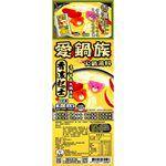 MyHuo Recommended Snacks - 愛鍋族 精緻火鍋湯頭- 香濃起士-80g
