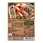 MyHuo Recommended Snacks - 愛鍋族 精緻火鍋湯頭- 藥燉排骨-80g