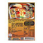 MyHuo Recommended Snacks - 愛鍋族 精緻火鍋湯頭- 麻油薑母-80g