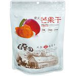 MyHuo Recommended Snacks - 台南白堊園 芒果干-120g