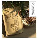 Lomoji - 生理期經痛-100%純天然漢方藥材研磨-暖宮養顏中藥足浴包-1袋X4入
