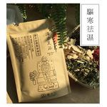 Lomoji - 手腳冰冷-100%純天然漢方藥材研磨-驅寒祛濕中藥足浴包-1袋X4入
