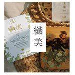Lomoji - 漢方飲-體態輕盈  纖美-1盒X10入