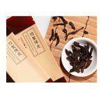 新譯漢方 - 四製陳皮-無糖食材陳皮茶-100g