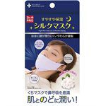 日本直購專區 - DR.PRO睡眠保濕口罩-1入