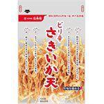 Japan buyer - 神戶名店伍魚福酥炸魷魚絲-原味-63g