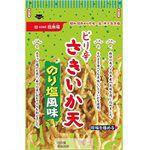 Japan buyer - 神戶名店伍魚福酥炸魷魚絲-海苔風味-63g
