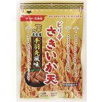 Japan buyer - 神戶名店伍魚福酥炸魷魚絲-烤雞翅風味-63g