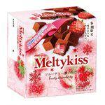 Meiji - Meltykiss 夾餡巧克力-草莓口味-56g