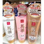 Japan limited buyer - 北海道馬油保濕潤膚身體乳霜-限定櫻花溫泉(櫻花香)-200g