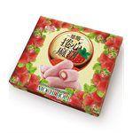 皇族 - 草莓捲心麻糬-300g