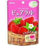 MyHuo Recommended Snacks - KABAYA果立方軟糖-1入