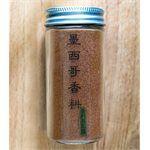 SpiceLand - 墨西哥香料-45克±2克