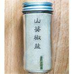 SpiceLand - 山葵椒鹽-80克±3克