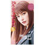 MYHUO LifeStyle - 美芯研 時尚妝感染髮劑- 8MP 文青個性粉-1入