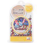 Japan buyer_makeup - 日本MISSHA迪士尼聯名水光肌氣墊粉餅-No.23(小飛象)-1入