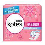 Kotex - 安全護墊加長