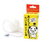 日本直購專區 - 日本天然酵母廁所清潔球-1入