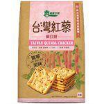 義美 - 蘇打餅- 台灣紅藜-288g