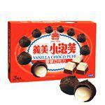 義美 - 小泡芙量販包(3入/盒)- 香草巧克力-3包