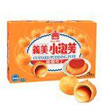 義美 - 小泡芙量販包(3入/盒)- 雞蛋布丁-3包