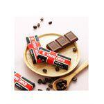 買貨推薦零食 - 滋露經典咖啡巧克力-21g
