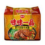 湯 / 乾拌麵 - 味味一品 原汁珍味牛肉袋麵-3包/袋
